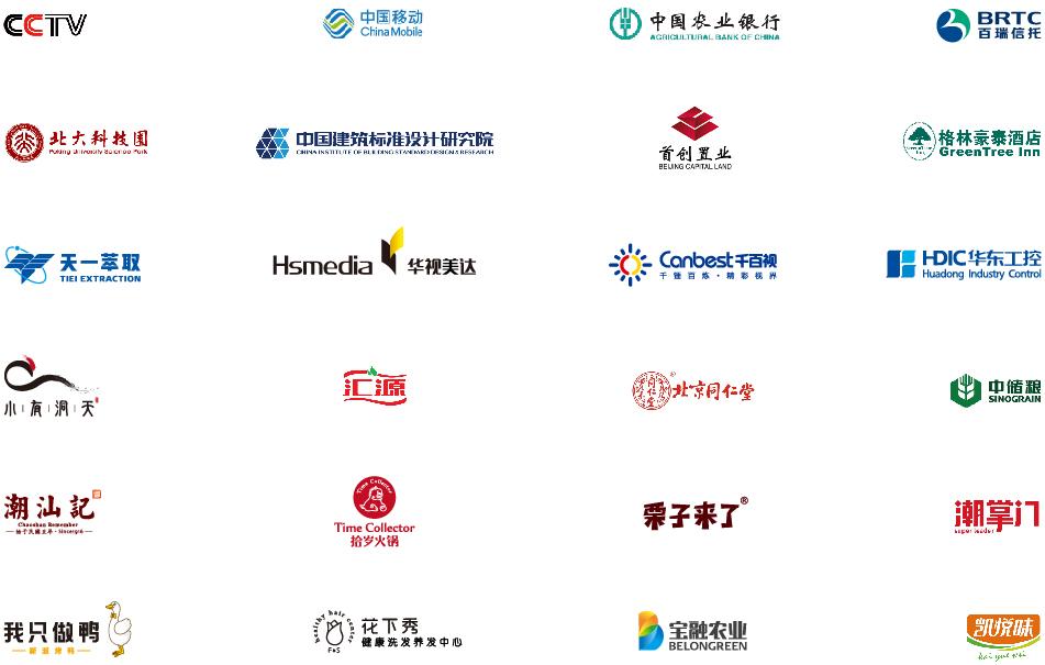 郑州vi设计公司、郑州品牌策划公司、郑州ogo设计公司、郑州餐饮策划公司