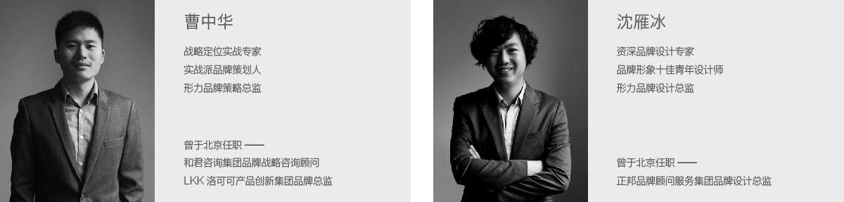 郑州vi设计公司创始人