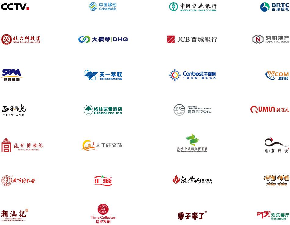 郑州vi设计公司、vi设计全套设计案例