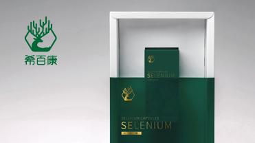 希百康-万洋集团旗下健康品牌