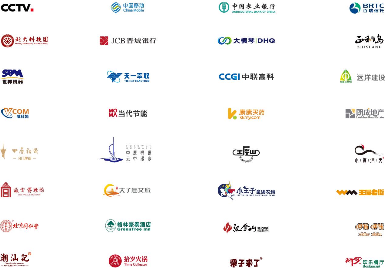 郑州形力品牌策划公司部分客户