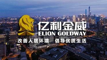 亿利金威-亿利集团地产板块