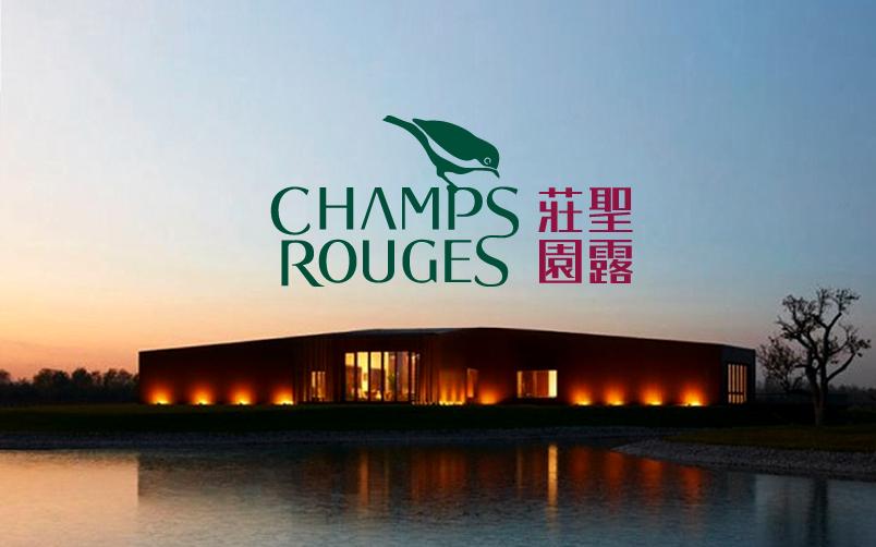 网商园联盟_北京圣露莊园-文旅 酒店设计案例-形力品牌全案策划
