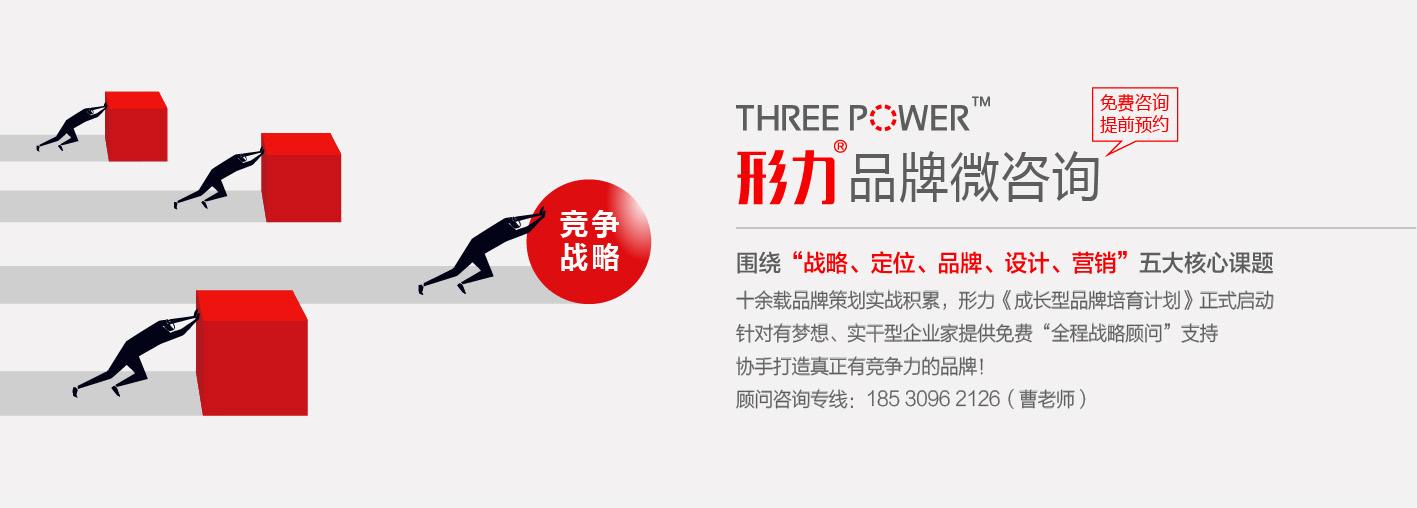 郑州最好的品牌策划公司