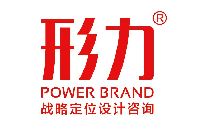形力品牌设计公司logo