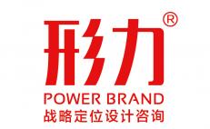 郑州都有哪些比较好的品牌设计公司?品牌设计公司排名